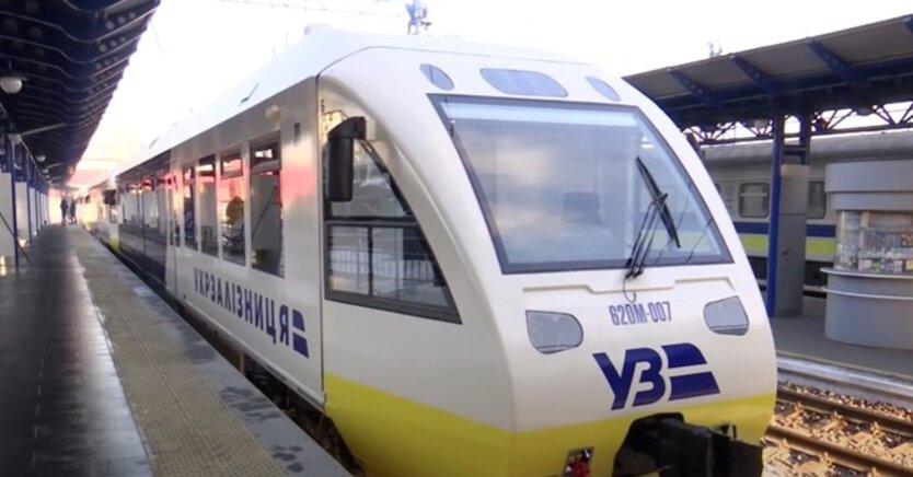 УЗ приостанавливает высадку/посадку пассажиров в двух областях