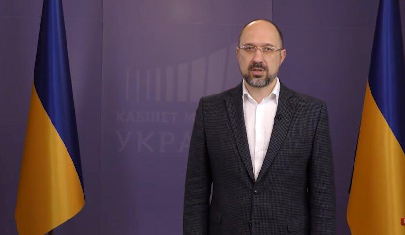 Шмыгаль допустил третью волну COVID-19 и новый локдаун в Украине