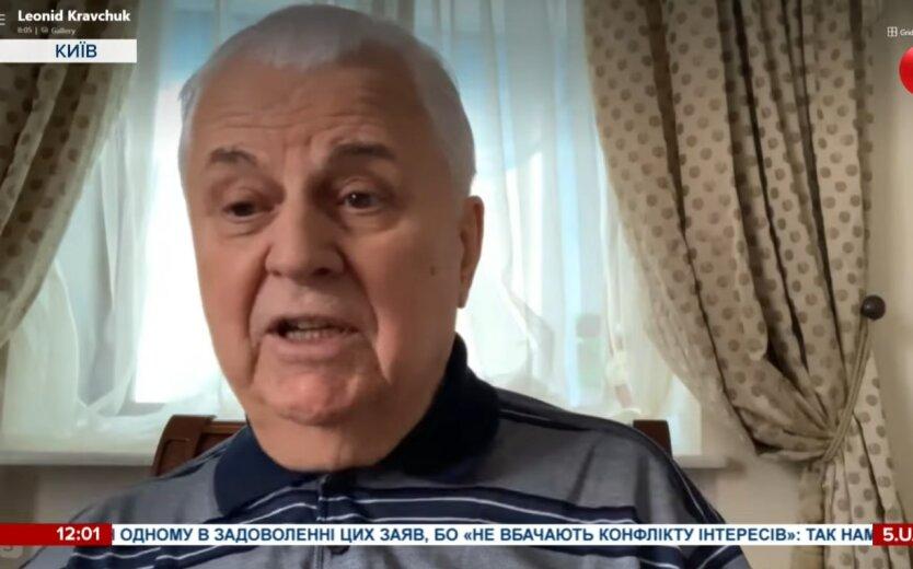 Кравчук высказался о перспективах нового плана по Донбассу