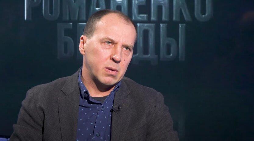 Эксперт объяснил, почему Украина была головной болью для Трампа и Байдена