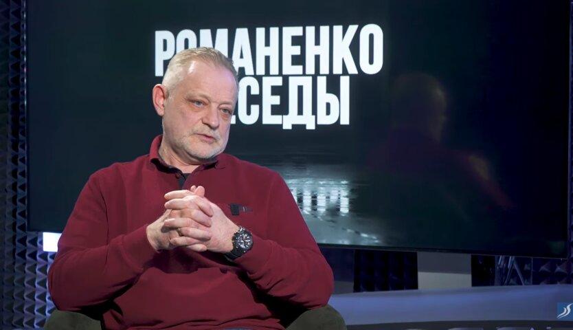 Политолог объяснил, что означают санкции США против Коломойского