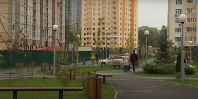 Украинцам озвучили цены на квартиры в Киеве и пригороде столицы