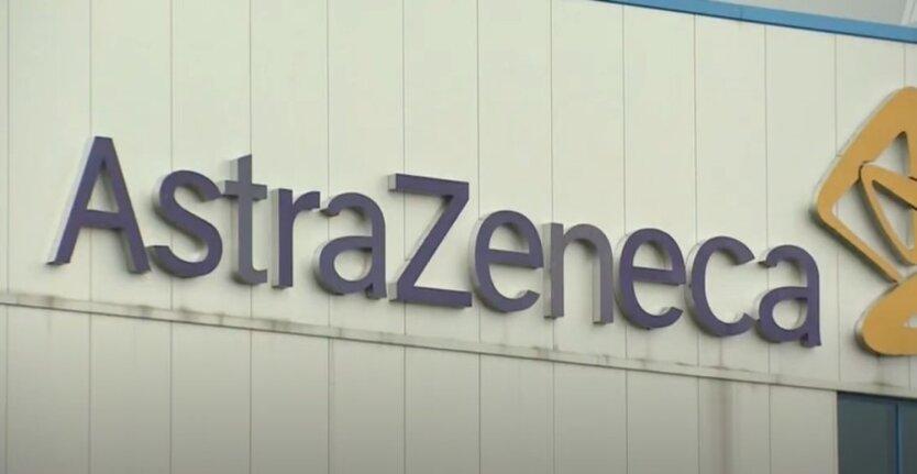 AstraZeneca пересмотрела эффективность своей COVID-вакцины