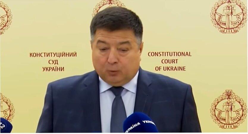 Конституционный суд Украины, Александр Тупицкий, Верховный суд Украины