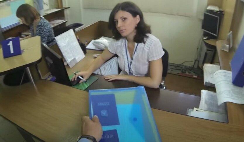 В Украине расширили помощь безработным