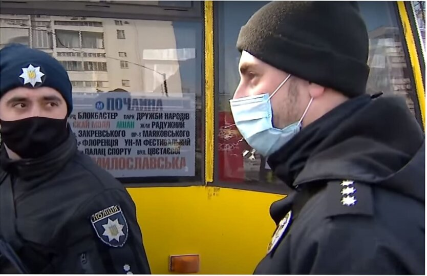 Цена проезда в маршрутках Киева, В киевских маршрутках выросла стоимость проезда