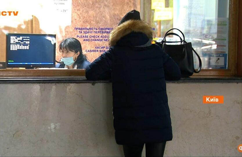 Укрзализныця показала список дополнительных поездов на майские праздники