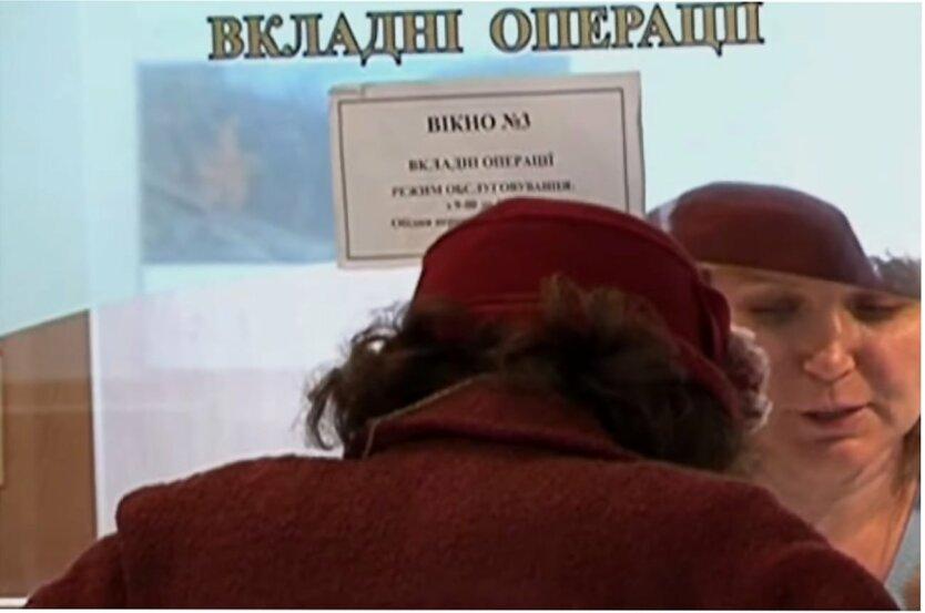 Кабмин решил, как Укрпочта будет доставлять пенсии