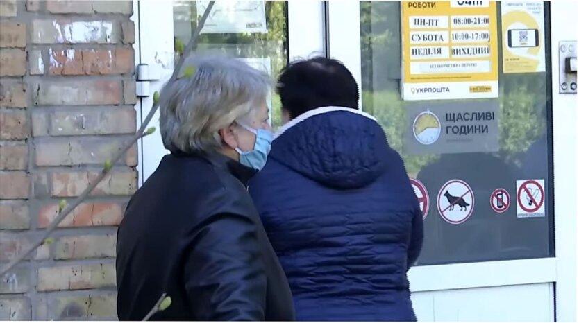 В Украине начали выплачивать 8000 гривен: как получить