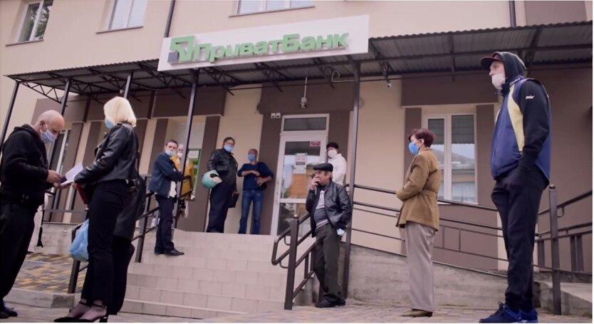 ПриватБанк, Система автоматического списания долга, Долги по алиментам в Украине