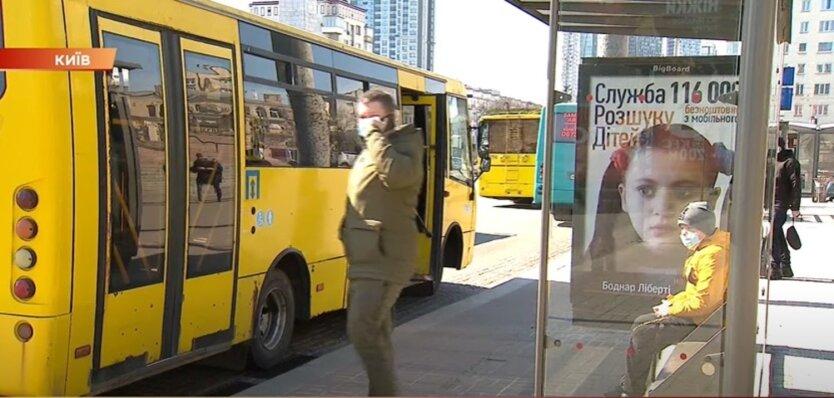 В Киеве копы «открыли охоту» на маршрутчиков-нарушителей