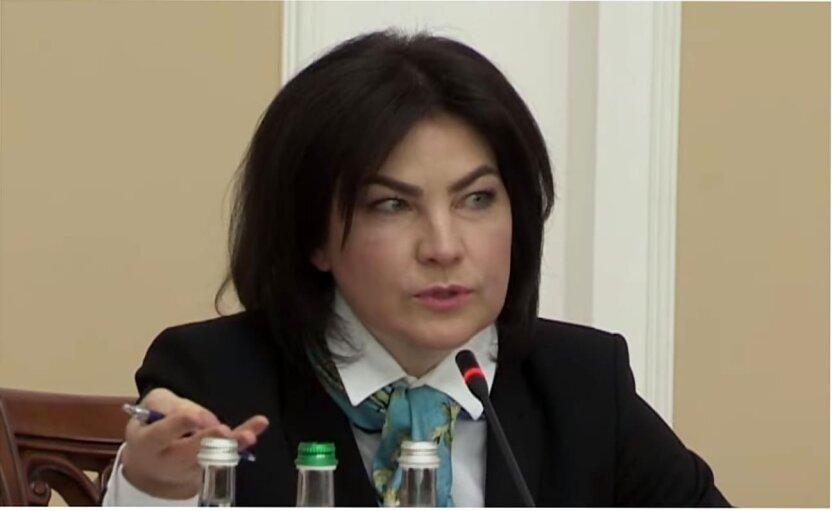 Венедиктова рассказала, что грозит Медведчуку