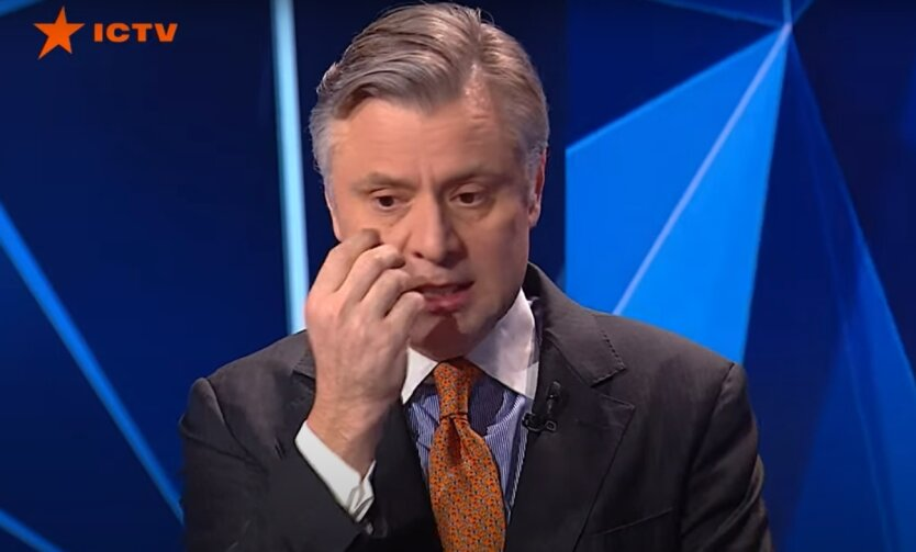 Стало известно, сколько Витренко зарабатывал в Нафтогазе