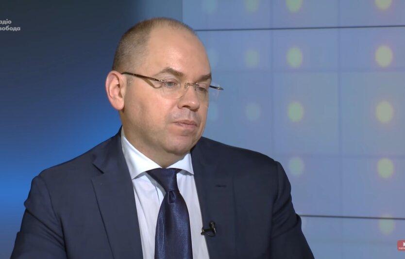 Степанов: Украина вышла на пик третьей волны эпидемии