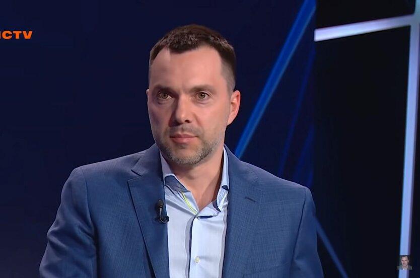 Арестович сказал, чем грозит Путину «атака» на Украину