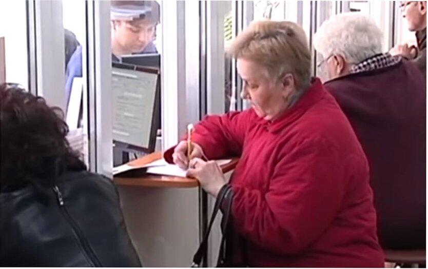 В Украине появятся накопительные пенсии: Шмыгаль назвал дату