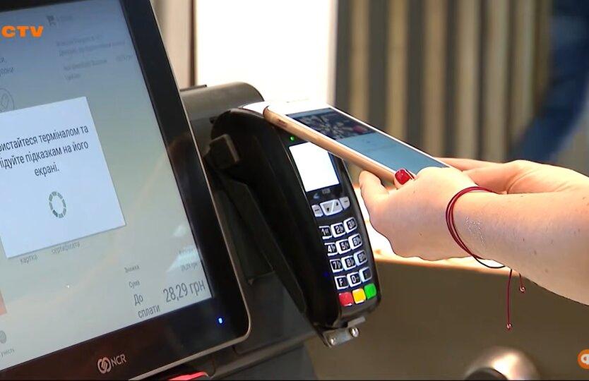 Банки могут прекратить обслуживание ряда украинцев