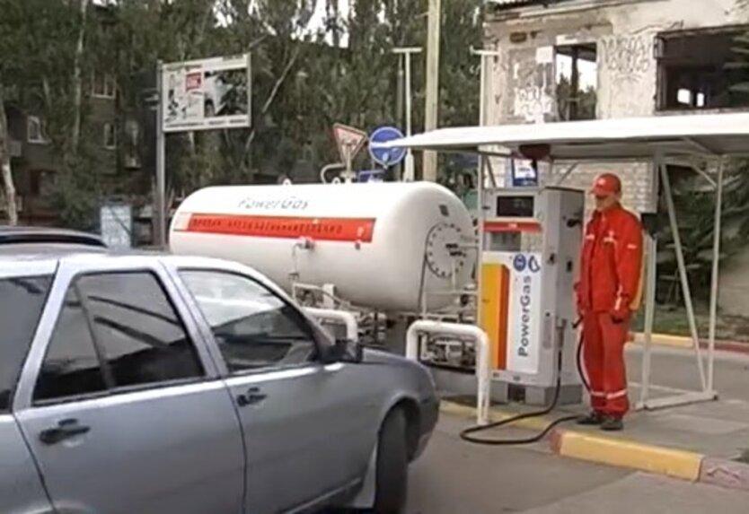В Украине резко подорожает автогаз