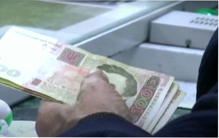 Украинцам рассказали, кто получает пожизненные пенсии 50 тысяч гривен