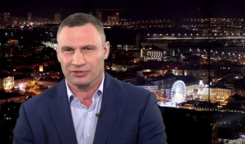 Кличко ответил на угрозы Шмыгаля