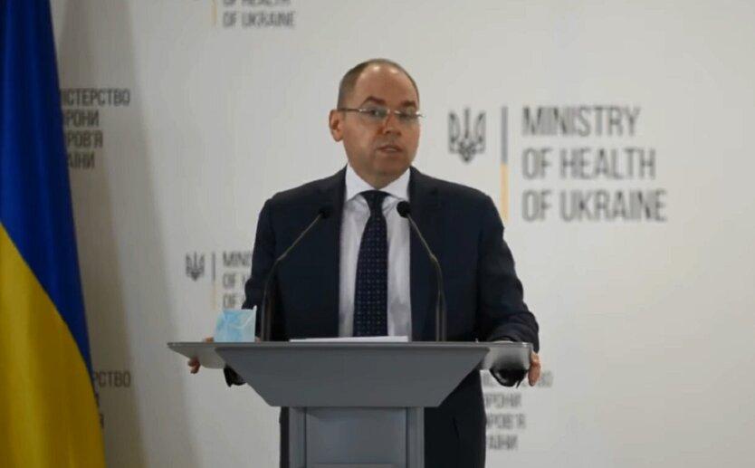 В Минздраве сообщили сроки доставки вакцины Pfizer в Украину