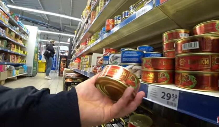 Стала известна доля украинских товаров в магазинах по сравнению с импортом