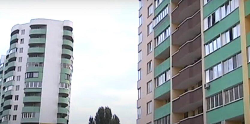 Украинцам озвучили новые цены на недвижимость в Киеве и пригороде
