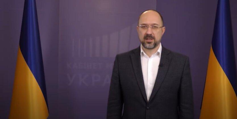 Шмыгаль: Украина не останется один на один с агрессией России