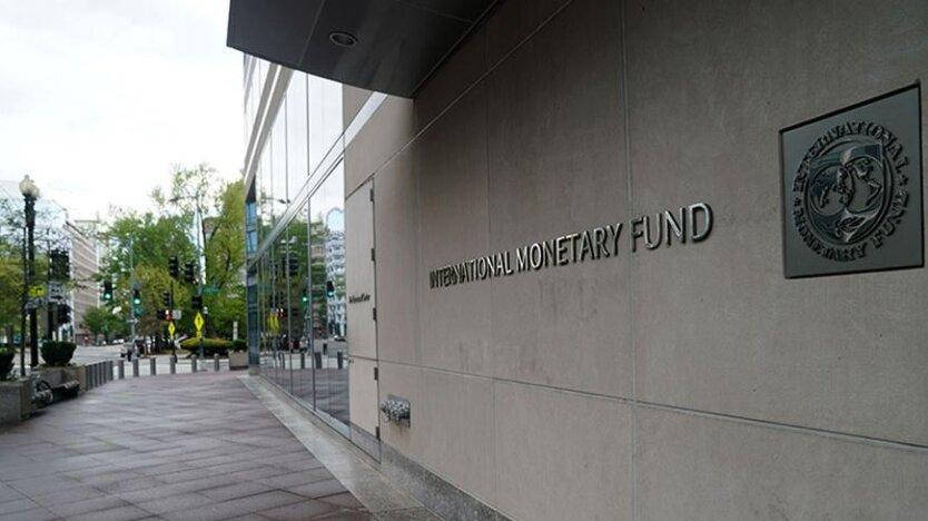 В МВФ назвали условие предоставления кредита Украине
