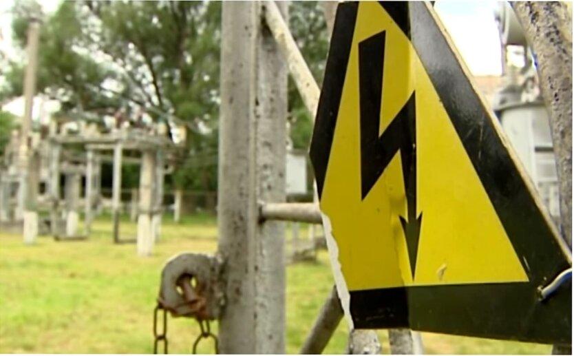 Рада провалила голосование по льготному тарифу на электроэнергию