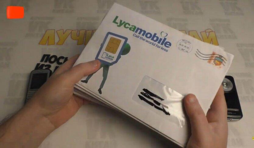 Конкурент Киевстар, Vodafone и lifecell запустил самый дешевый тариф