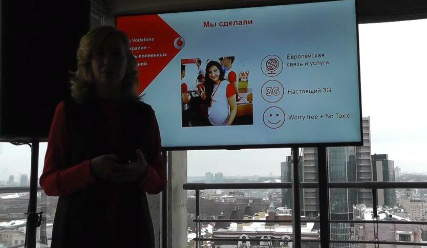 Мобильная связь в Украине, Vodafone Украина, Ольга Устинова