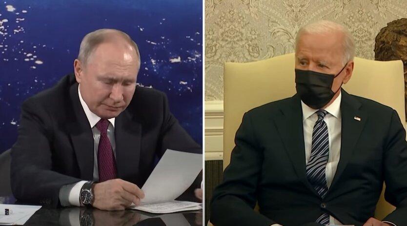 США предложили место для встречи Байдена и Путина