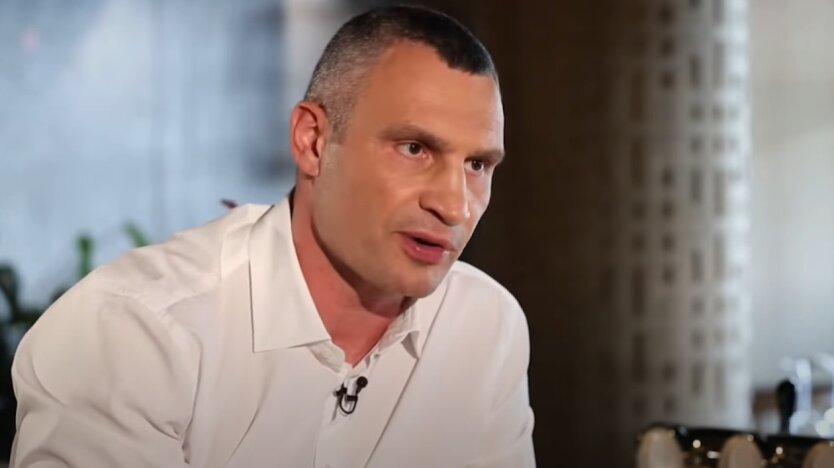 Кличко назвал условие для комендантского часа в Киеве
