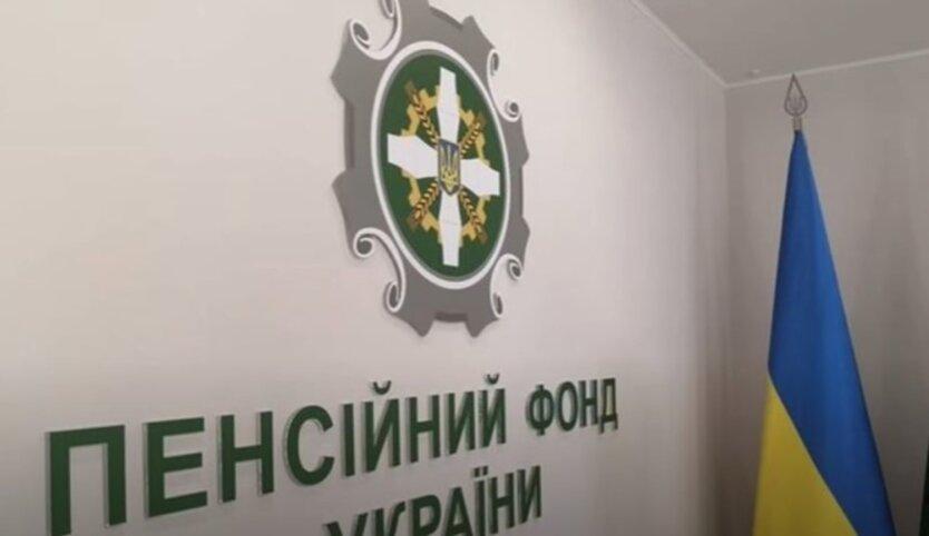 Украинцев предупредили о возможных проблемах с выплатой пенсий
