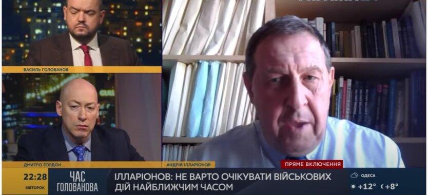 Илларионов рассказал, когда Путин может атаковать Украину