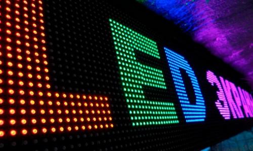 Огромные ЛЕД дисплеи для продвижения товара