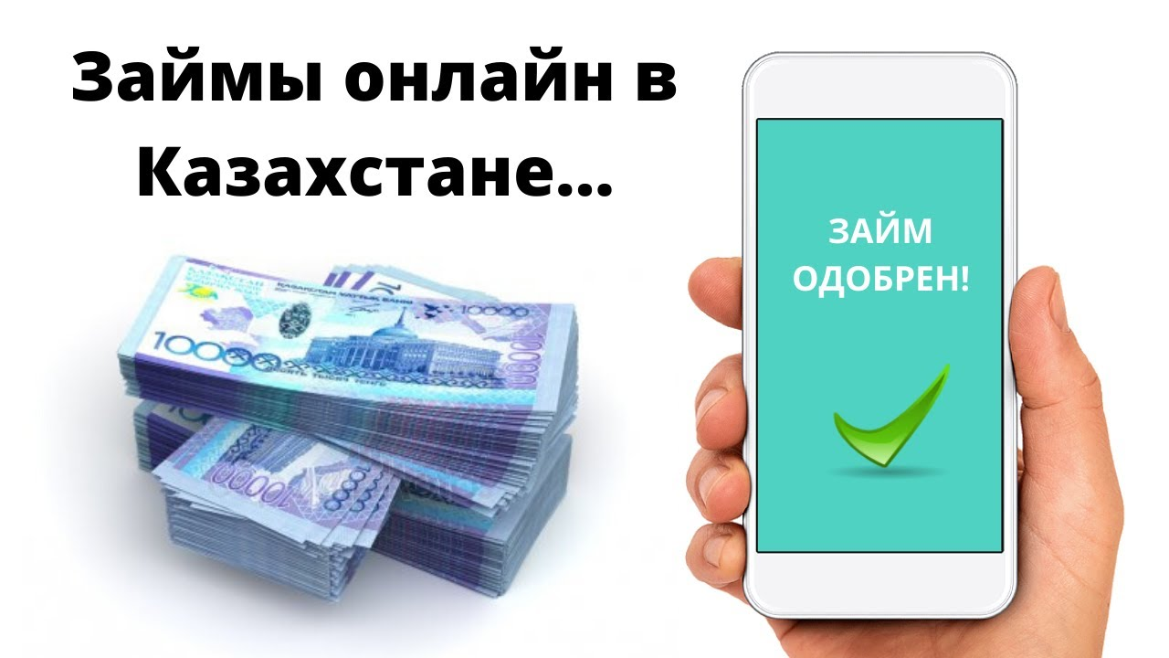 Вариант получения денег в любое время суток