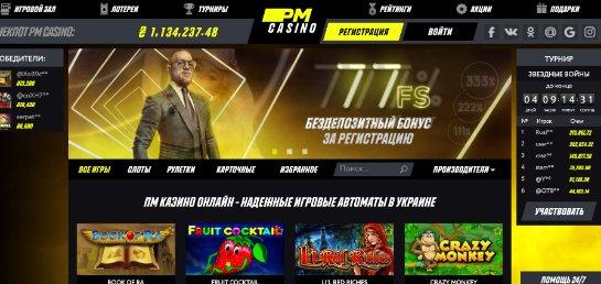 Получите свою дозу драйвовых ощущений в казино онлайн Париматч